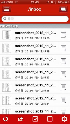 f:id:kun-maa:20121120220258p:plain