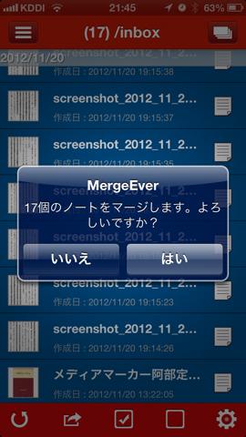 f:id:kun-maa:20121120220516p:plain