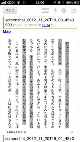 f:id:kun-maa:20121120220749p:plain