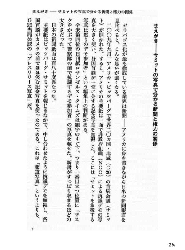 f:id:kun-maa:20121121211749p:plain