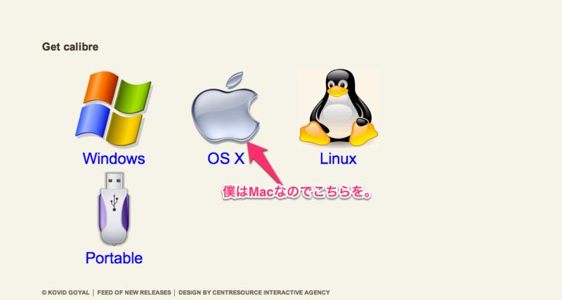 f:id:kun-maa:20121121213558p:plain