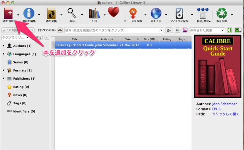 f:id:kun-maa:20121121214056p:plain