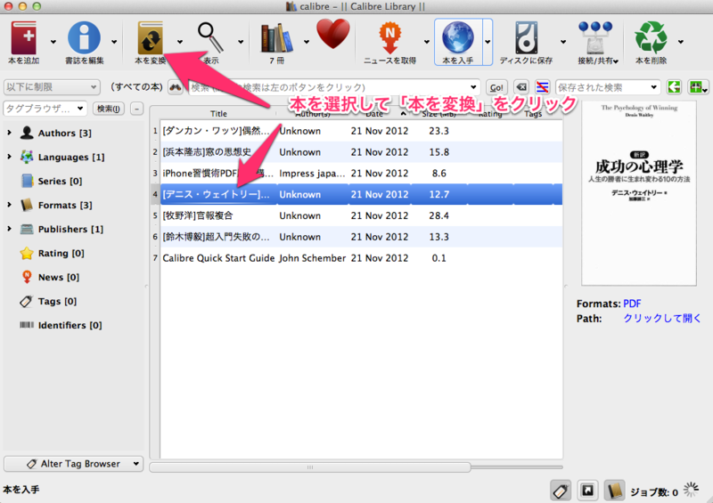 f:id:kun-maa:20121121214448p:plain