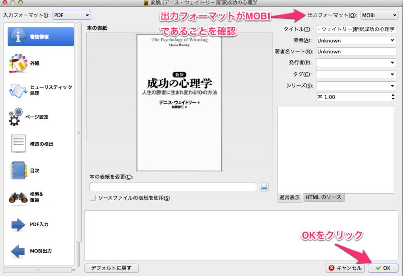 f:id:kun-maa:20121121214604p:plain