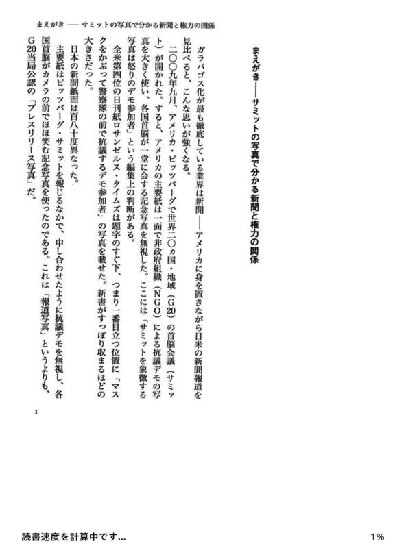 f:id:kun-maa:20121121215009p:plain