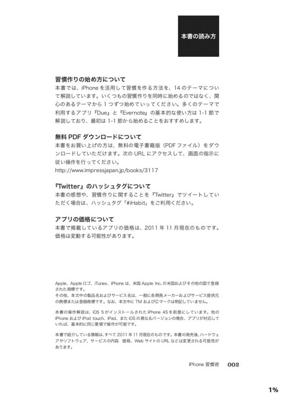 f:id:kun-maa:20121121215628p:plain