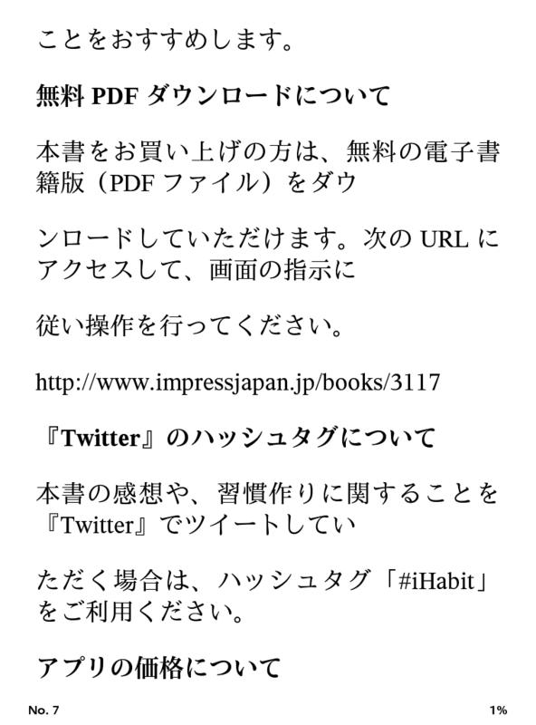 f:id:kun-maa:20121121215717p:plain