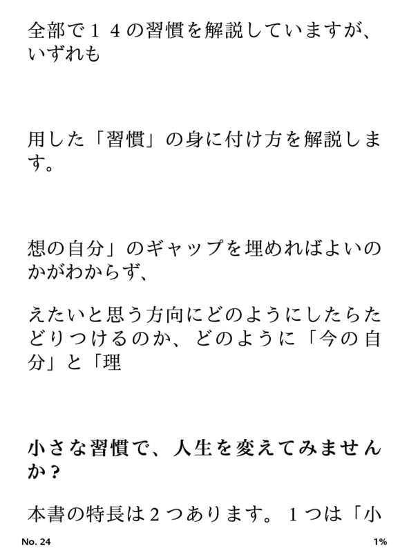 f:id:kun-maa:20121121215830p:plain