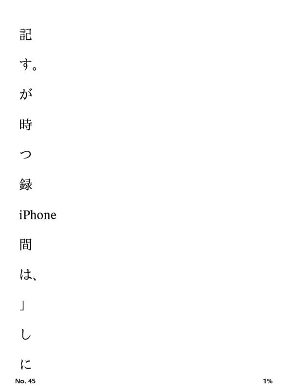 f:id:kun-maa:20121121215934p:plain