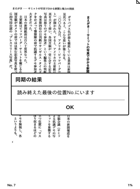 f:id:kun-maa:20121121220027p:plain