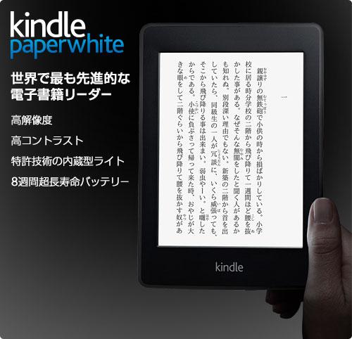 f:id:kun-maa:20121122222126j:plain