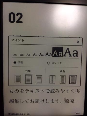 f:id:kun-maa:20121124204923j:plain