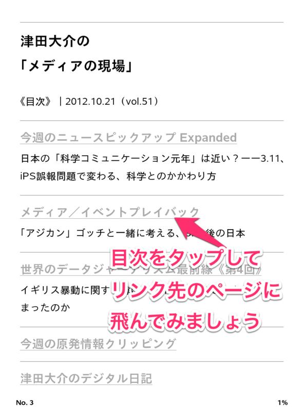 f:id:kun-maa:20121124213528p:plain