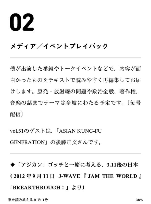 f:id:kun-maa:20121124213703p:plain