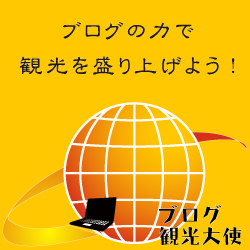 f:id:kun-maa:20121126233637p:plain