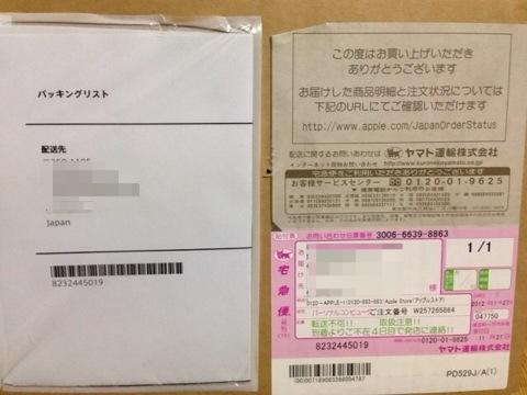 f:id:kun-maa:20121202090405p:plain
