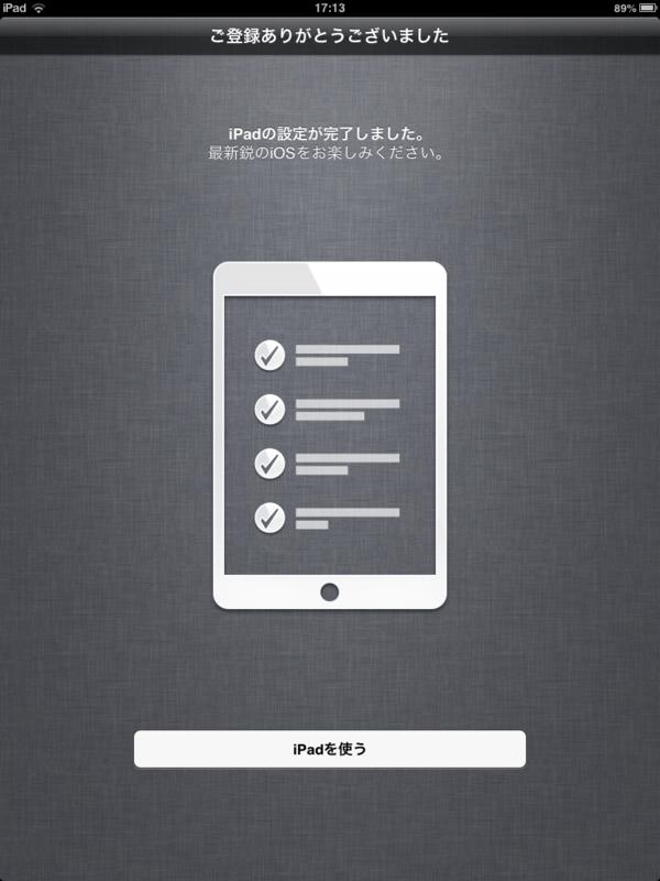 f:id:kun-maa:20121202090834p:plain