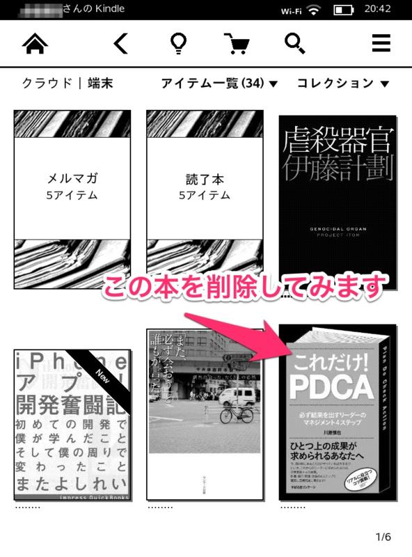 f:id:kun-maa:20121202221946p:plain