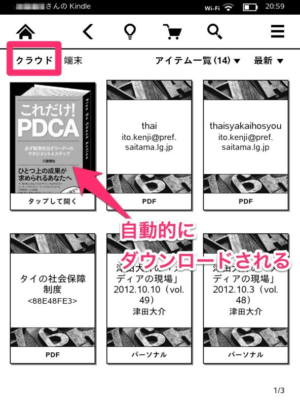 f:id:kun-maa:20121202222318p:plain