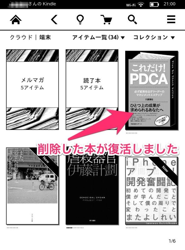 f:id:kun-maa:20121202223052p:plain