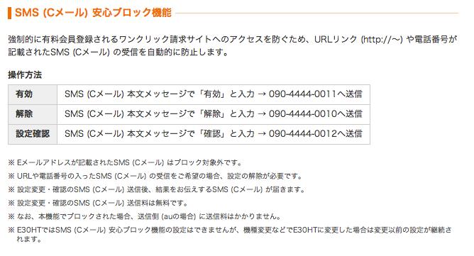 f:id:kun-maa:20121205220533p:plain