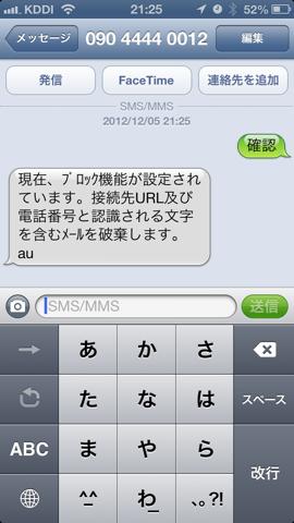 f:id:kun-maa:20121205220908p:plain