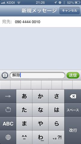 f:id:kun-maa:20121205221114p:plain