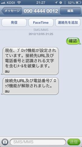 f:id:kun-maa:20121205221308p:plain
