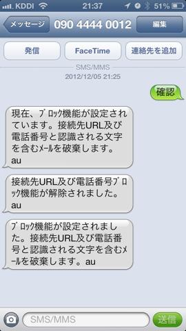 f:id:kun-maa:20121205222119p:plain