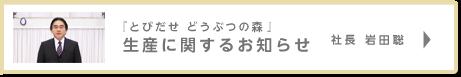 f:id:kun-maa:20121208204815p:plain