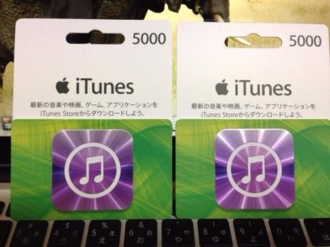 f:id:kun-maa:20121209210712j:plain