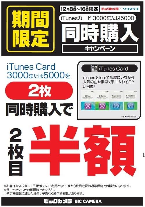 f:id:kun-maa:20121209211402j:plain