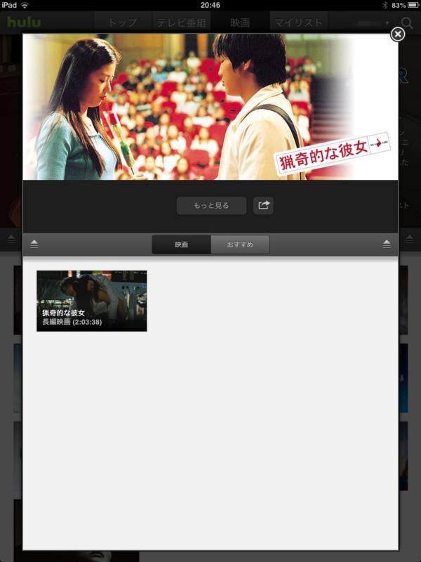 f:id:kun-maa:20121210213401p:plain