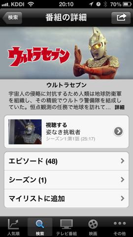 f:id:kun-maa:20121211204504p:plain