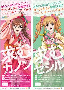 f:id:kun-maa:20121214211726j:plain