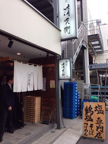 f:id:kun-maa:20121215124205j:plain