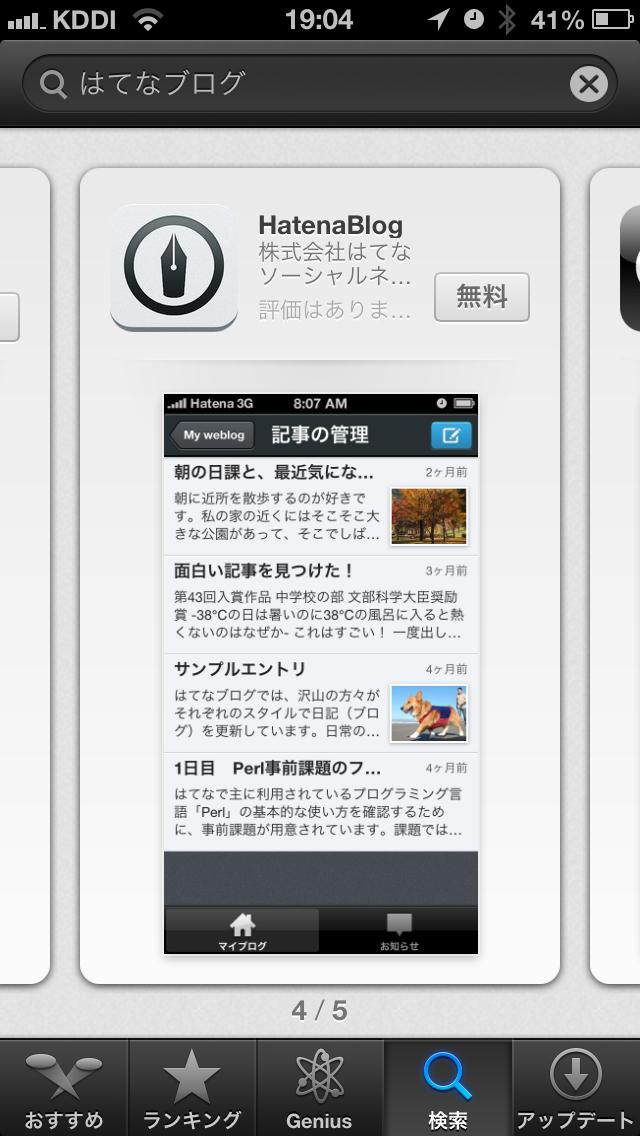 f:id:kun-maa:20121217193053j:plain