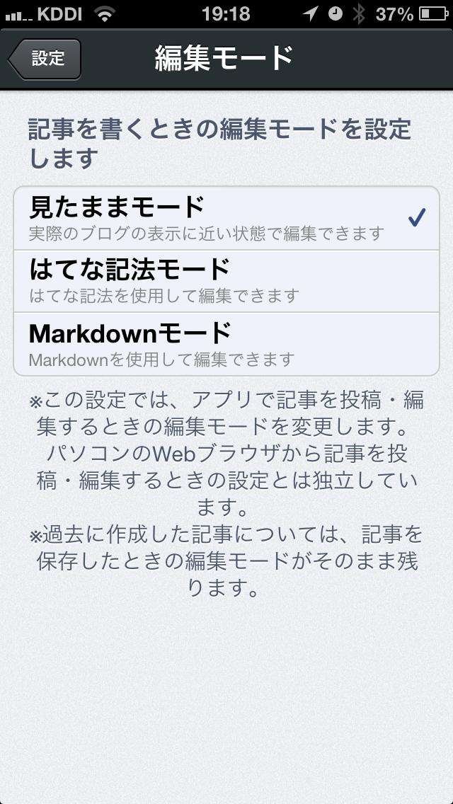 f:id:kun-maa:20121217194537j:plain