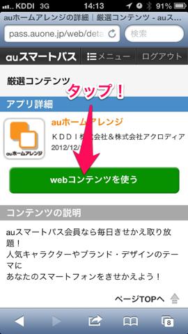 f:id:kun-maa:20121218193651p:plain
