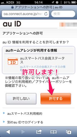 f:id:kun-maa:20121218194452p:plain