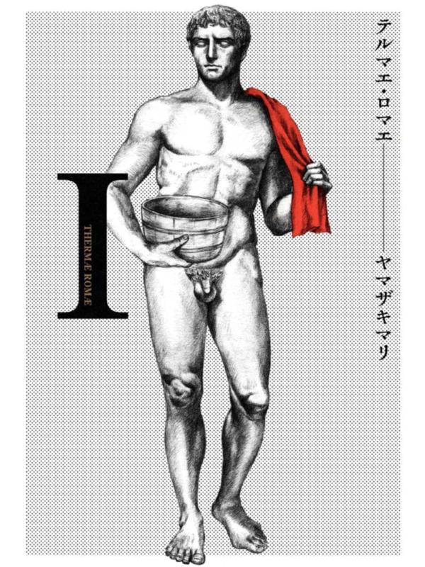 f:id:kun-maa:20121218211647p:plain