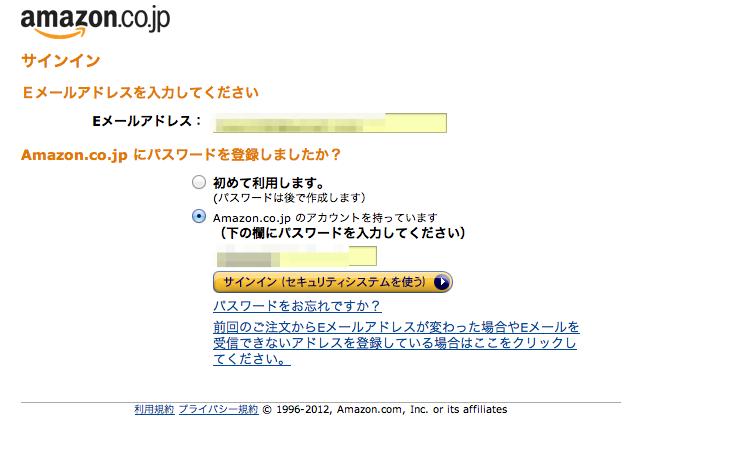 f:id:kun-maa:20121222210652p:plain