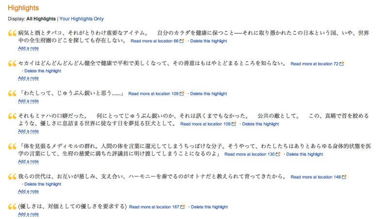 f:id:kun-maa:20121222211237p:plain
