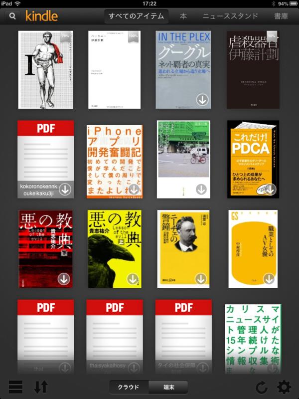 f:id:kun-maa:20121226181858p:plain