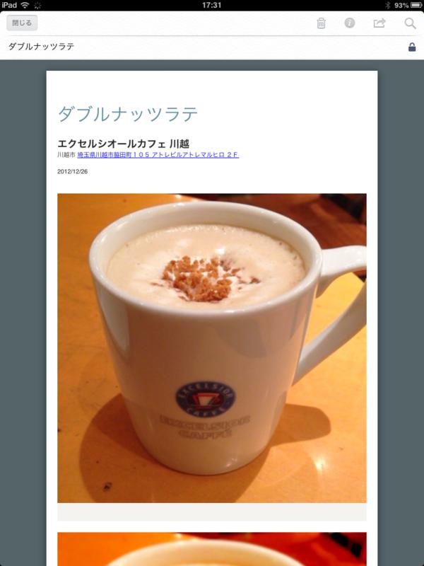f:id:kun-maa:20121226183706p:plain