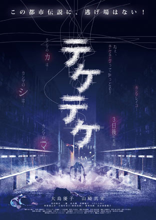 f:id:kun-maa:20121229152853j:plain
