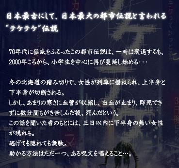 f:id:kun-maa:20121229153439p:plain