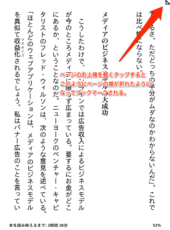 f:id:kun-maa:20130110205805p:plain