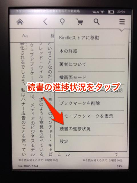 f:id:kun-maa:20130110210320p:plain
