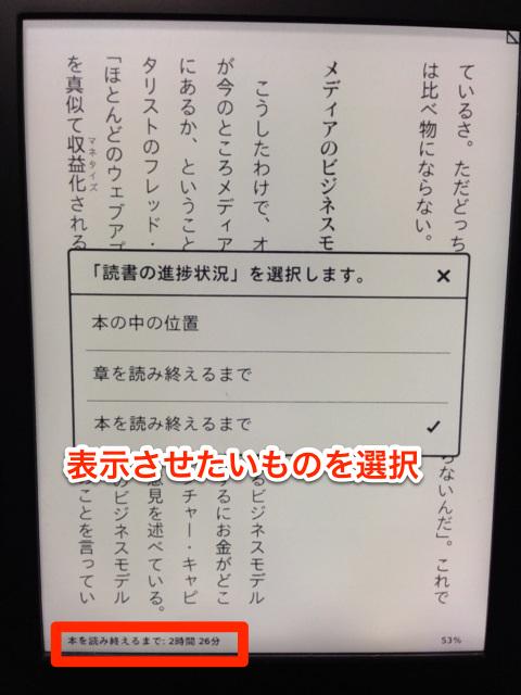 f:id:kun-maa:20130110210423p:plain